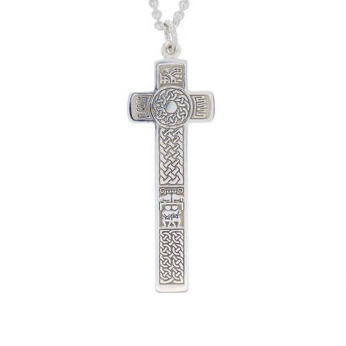 Bodan, Clonca, Donegal, 18ct yellow gold, sterling silver, Irish high cross, Inishowen, celtic cross, ancient, monastery, St, Boden's, St. Boudan, Culdaff, pendant, men's, ladies, heritage, historical, 10th century, intricate carving, miracle of the loaves and fishes, Christian, inter-lace, plait, St. Paul and St. Anthony in the desert, Faller