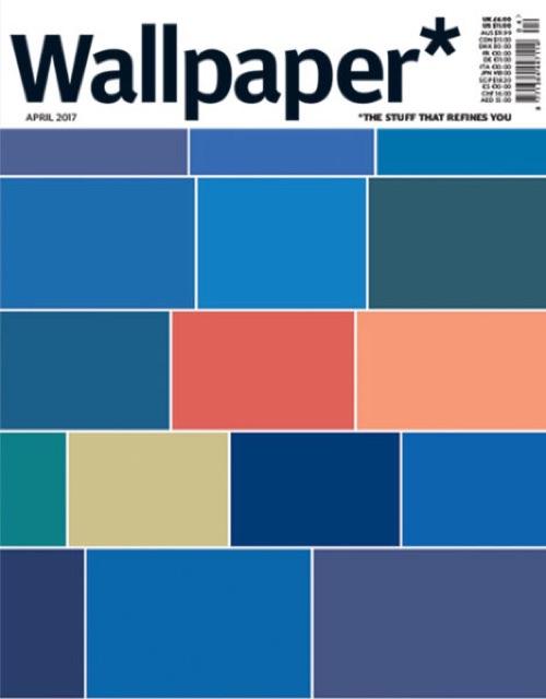 WALLPAPER  APR 17
