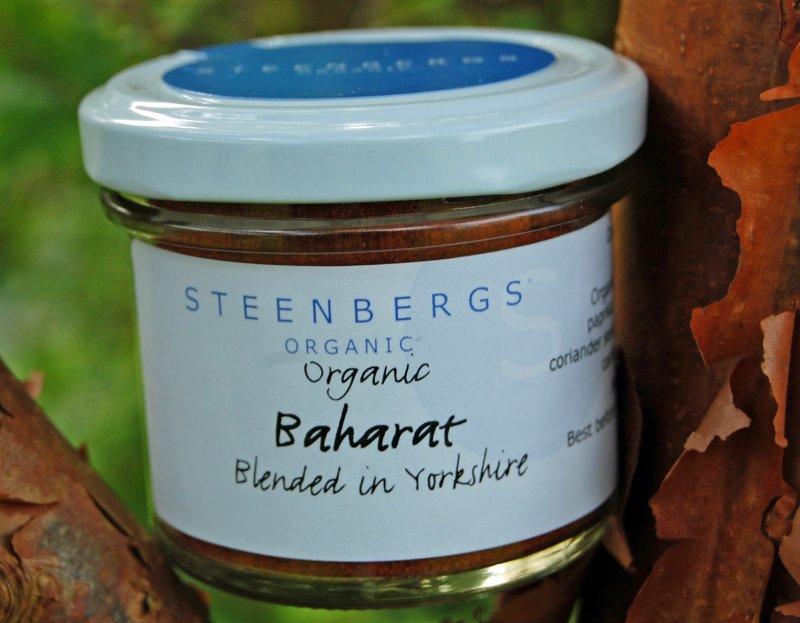 baharat-organic-arabic-spice-blend-48g