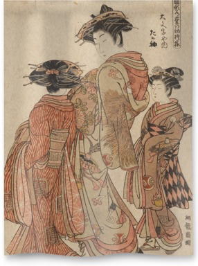The Courtesan Tagasode of Daimonji-ya