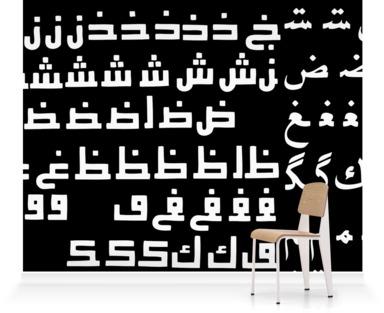 Arabic Letrarset