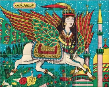 Al-Burak: The Burak