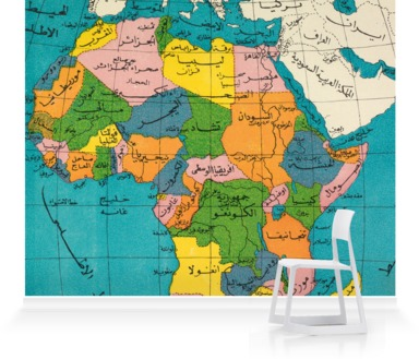 Tunisian Arabic School Map