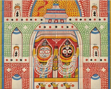 Shri Jagad-Isa