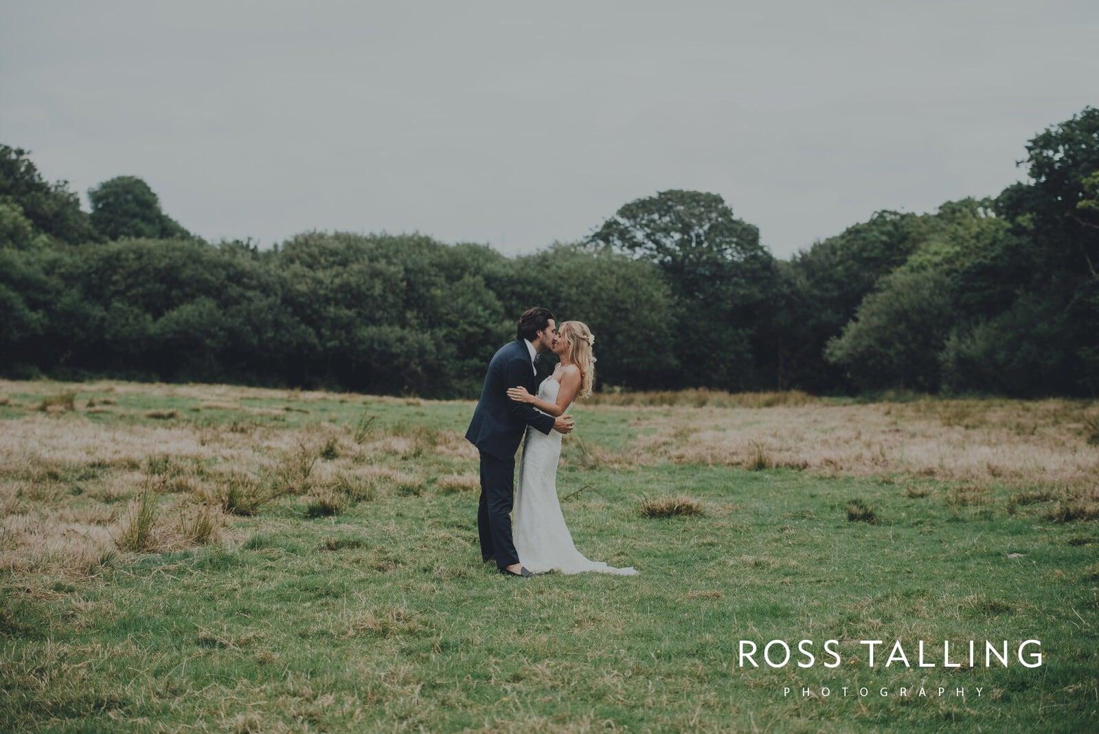 jack-caros-nancarrow-farm-wedding-photography_0224