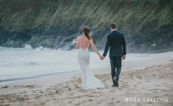 Carbis Bay Hotel Wedding Photography | Lucy & James