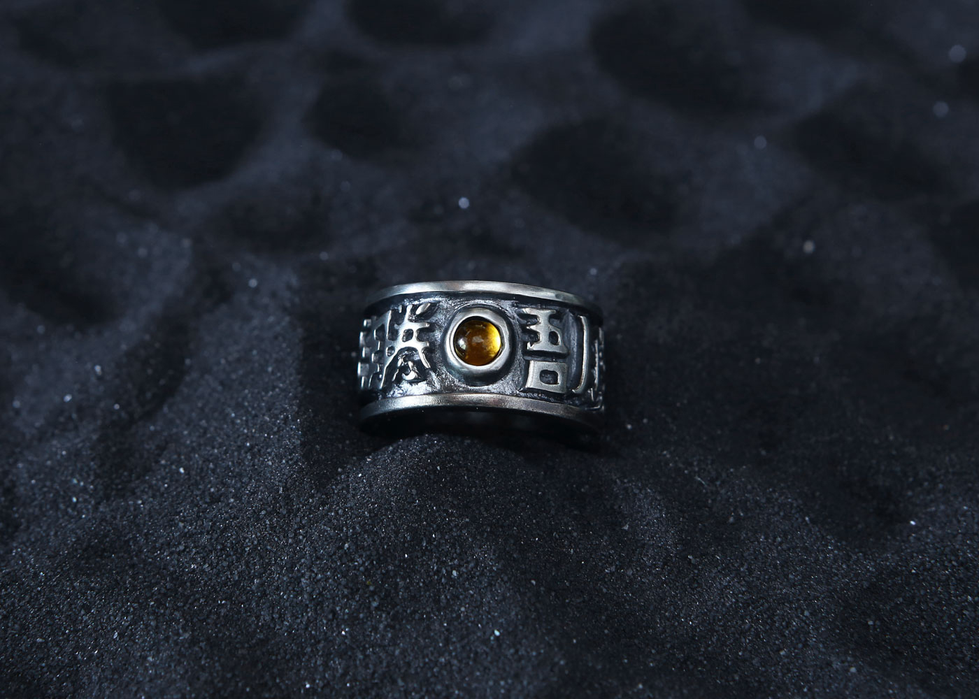 Telos Magic Masakatsu Agatsu Silver Ring Front View
