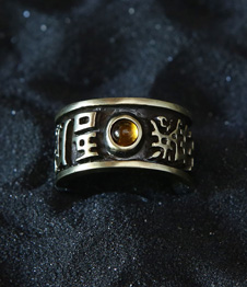 Telos Magic Masakatsu Agatsu Gold Ring Front View