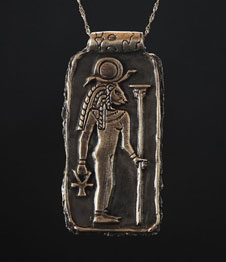 Sekhmet The Egyptian Goddess Amulet Gold Front Black