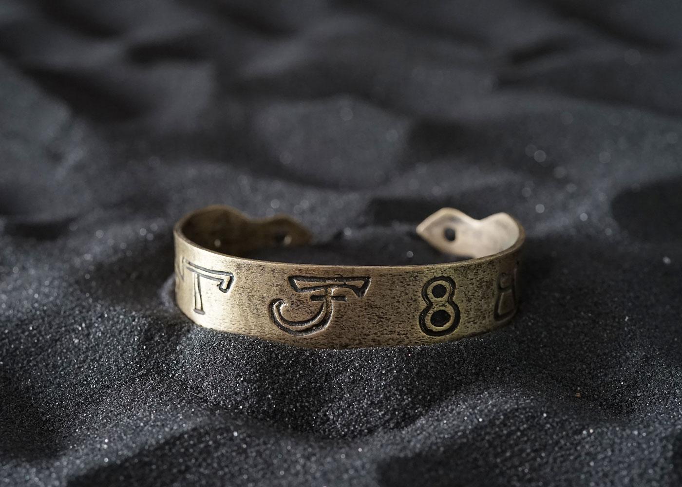 Telos Magic Venus Bracelet Brass Front Sand View