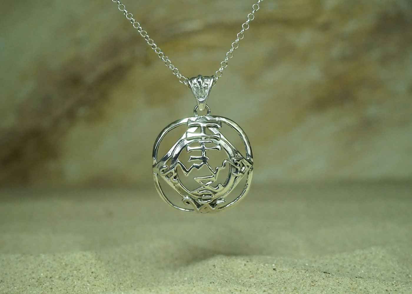 Telos Magic Saturn Talisman Silver Frond Sand
