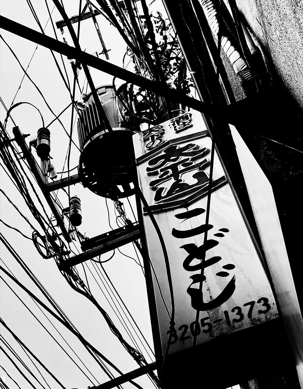 Shinjuku © Mark Gill