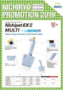 thumbnail of Nichiryo-Promotion-Thistle-2018_en