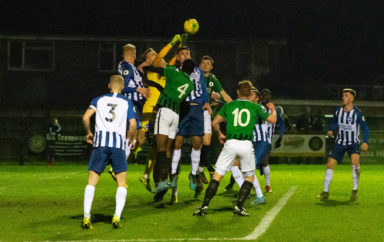 Highlights: BHTFC 2 BHAFC 4