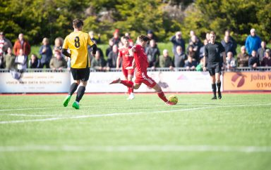 HIGHLIGHTS: Worthing 2-4 Merstham  [H] – League