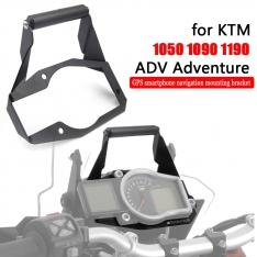 KTM 1050|1090|1190 ADV GPS Bracket
