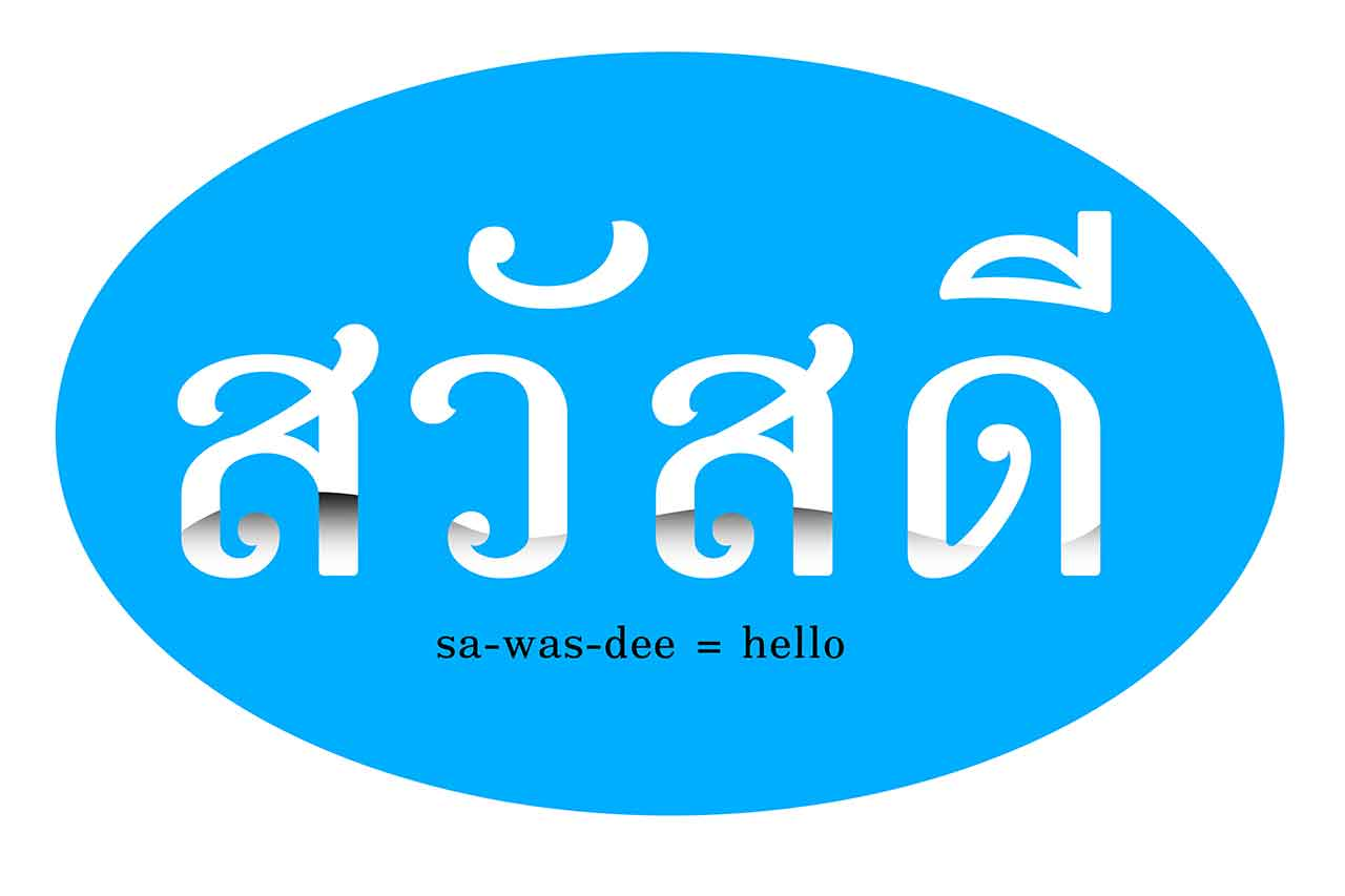 Thai voice actors agency