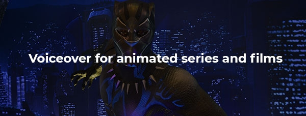 Black Panther character with city in background.