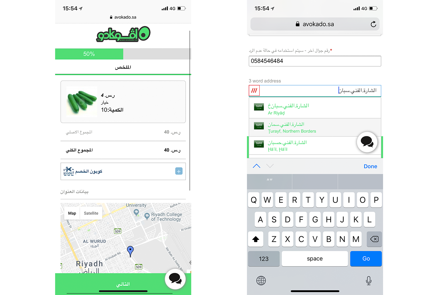 Better fruit and veg deliveries in Saudi Arabia with