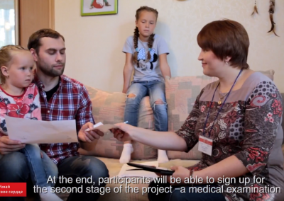 Promotional video about taking part in the study