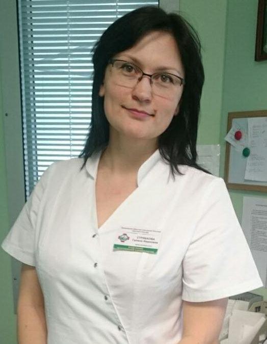 Galina Stryabkova