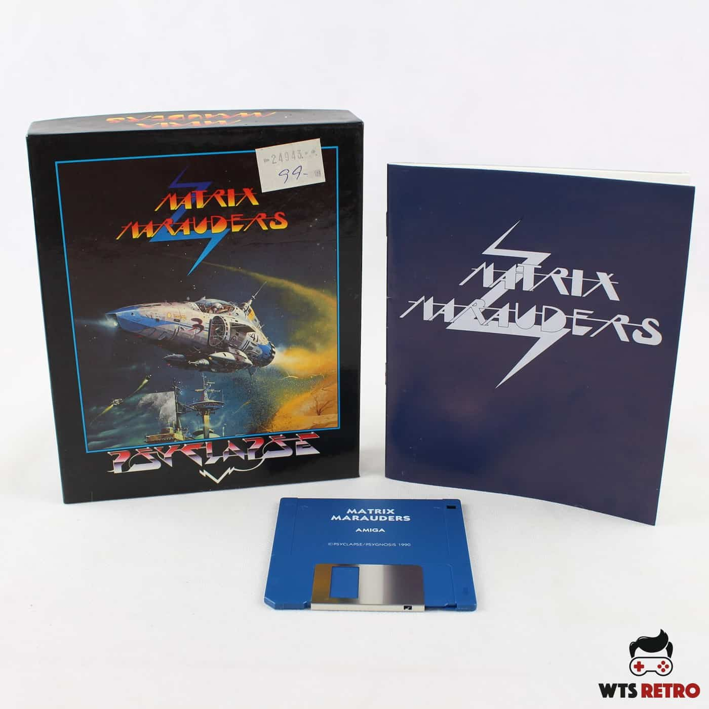 Matrix Marauders (Amiga)
