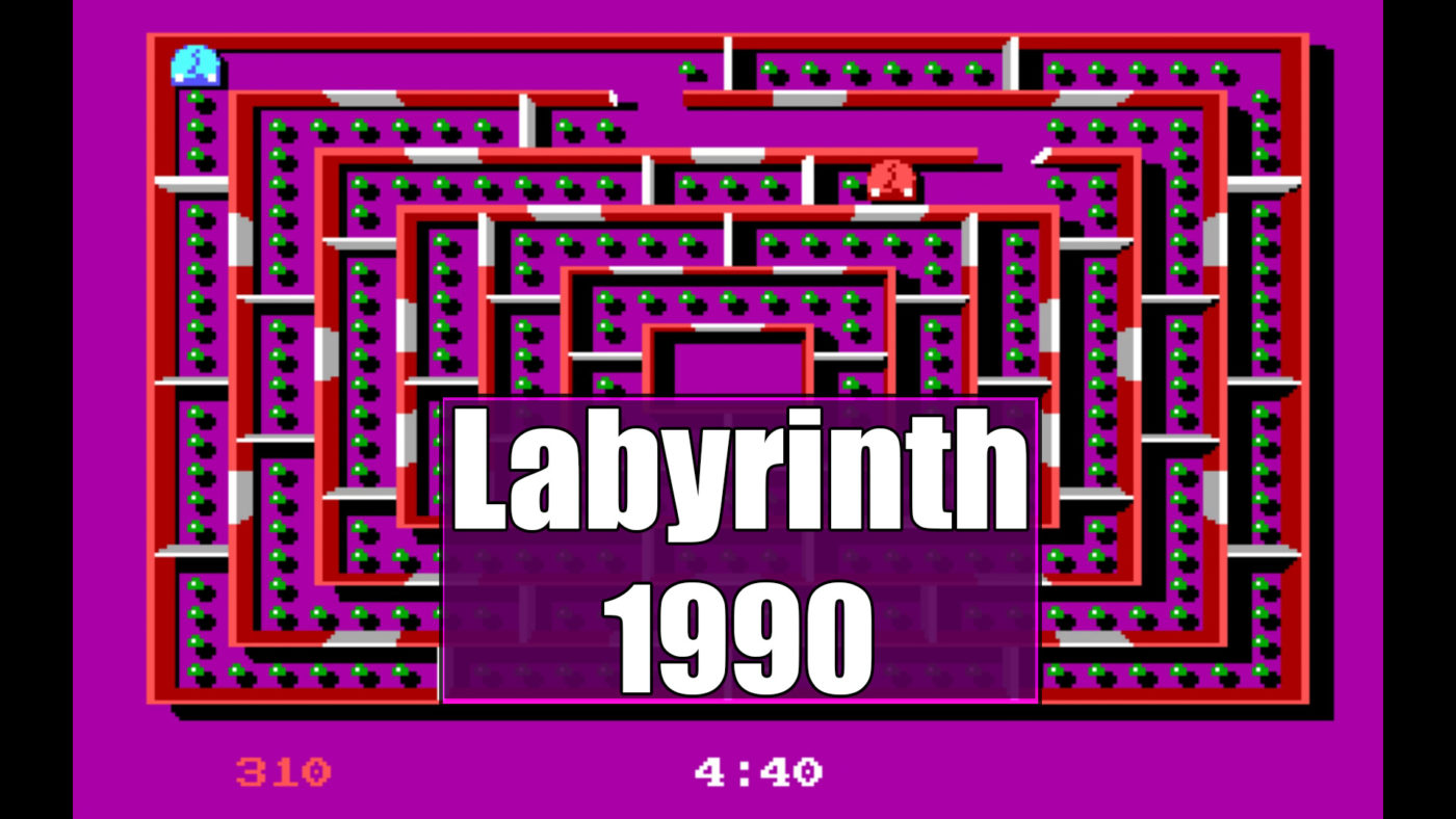 Labyrinth (PC - 1990 - InterActivision)